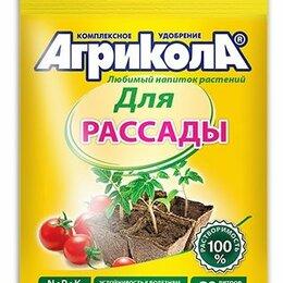 Субстраты, грунты, мульча - Агрикола-6 (д/рассады овощей/цветов) 50г., 0
