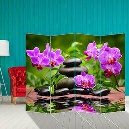 """Ширмы - Ширма """"Орхидеи. Гармония"""", 200 × 160 см, 0"""