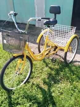 Велосипеды - велосипед для взрослых 3-х колёсный, 0