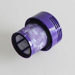 Аксессуары и запчасти - Фильтр для пылесоса Dyson V10, SV12, 0