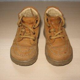 Ботинки - Ботинки натуральная кожа пр-во Германия , 0