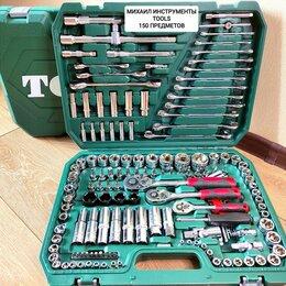 Наборы инструментов и оснастки - Набор инструментов 150 предметов, 0