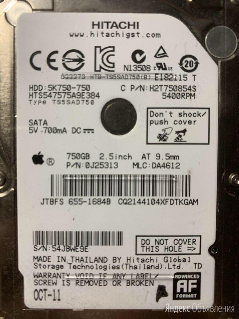 Жесткий диск 750gb 2.5 (под восстановление, на запчасти) по цене 300₽ - Жёсткие диски и SSD, фото 0