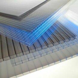 Поликарбонат - Поликарбонат сотовый Skyglass 10 мм 2,1 х 6м., 0