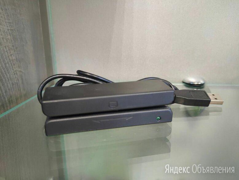 Ридер магнитных карт RU150 USB HID (KB) по цене 3600₽ - Устройства для чтения карт памяти, фото 0