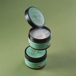 Маски и сыворотки - Ультра-увлажняющая Молодо Зелено маска для волос 250 мл, 0