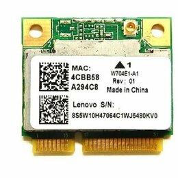 Оборудование Wi-Fi и Bluetooth - Модуль wifi qcwb335 802.11b/g/n wlan+bt4.0, 0