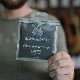 Струны - Струны для классической гитары Hannabach 800MT, 0