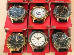 Наручные часы - Часы Мужские Командирские , 0