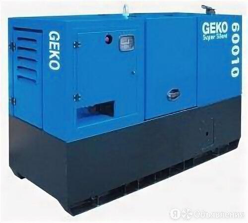 Дизельный генератор Geko 60014 ED-S/DEDA SS по цене 1770580₽ - Электрогенераторы и станции, фото 0
