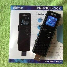 Диктофоны - Диктофон цифровой ritmix rr-610 black, 0