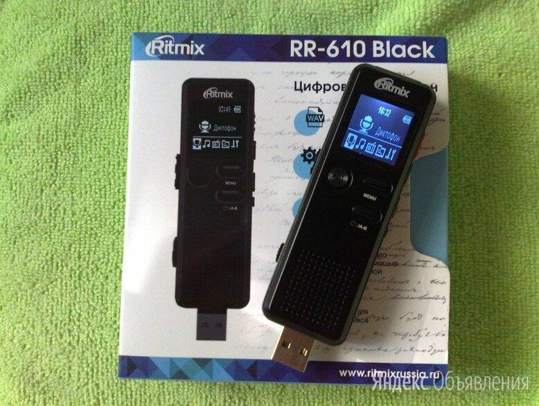 Диктофон цифровой ritmix rr-610 black по цене 1500₽ - Диктофоны, фото 0