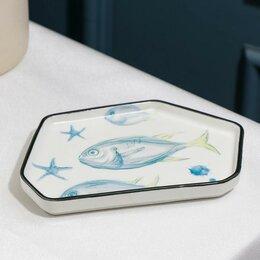 Блюда, салатники и соусники - Блюдо сервировочное 'Подводный мир', 16x10,3x1,5 см, 0