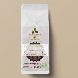 Ингредиенты для приготовления напитков - Кофе жареный в зернах 100% робуста, 250г, 0