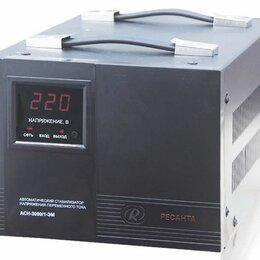 Средства индивидуальной защиты - Стабилизатор АСН 2000/1-ЭМ однофазный Ресанта, 0