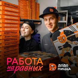 Работники кухни - Повар-кассир, 0