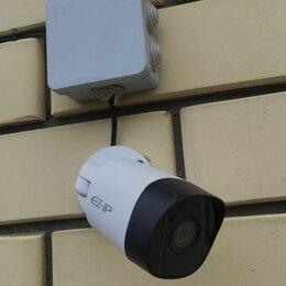 Камеры видеонаблюдения - Камеры видеонаблюдения , 0