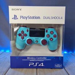 Аксессуары - Геймпад (джойстик) для PS4 DualShock 4 v2 беспроводной (Berry blue), 0
