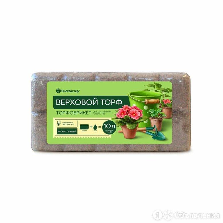 Раскисленный верховой торф БиоМастер УП000010027 по цене 174₽ - Субстраты, грунты, мульча, фото 0