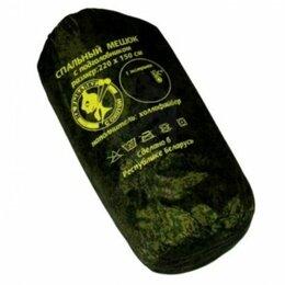 Спальные мешки - Спальный мешок c подголовником -20С 220Х150см, 0