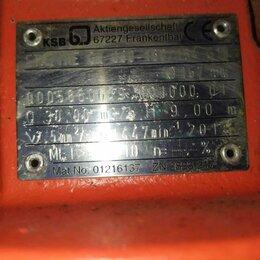 Промышленные насосы и фильтры - Ksb насосы d-67227 уплотнители, 0