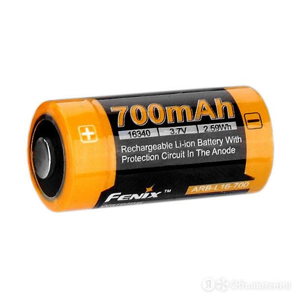 аккумулятор Fenix Li-ion 16340 700mAh по цене 549₽ - Аккумуляторы и зарядные устройства, фото 0