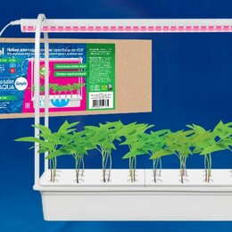 Аксессуары и средства для ухода за растениями - Aqua simple white набор для гидропоники минисад, 0