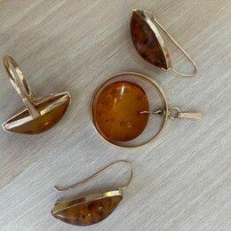 Комплекты - Комплект золотых украшений  с янтарем ссср 583, 0