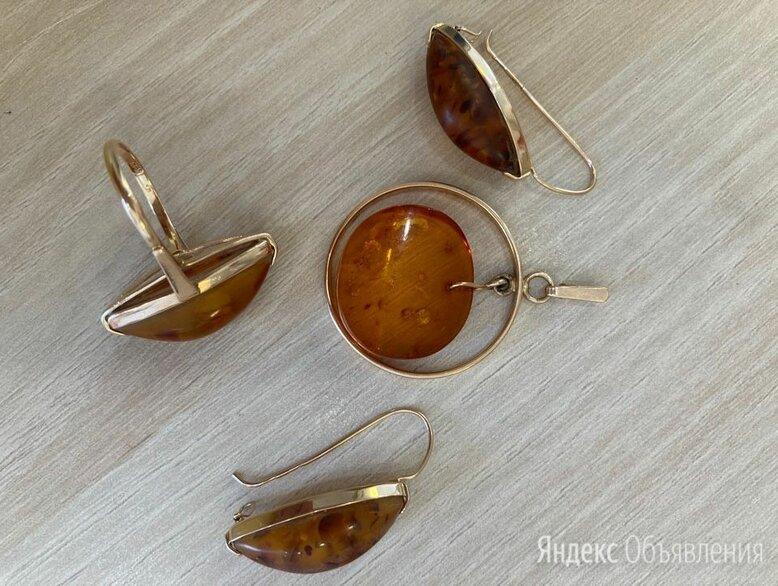 Комплект золотых украшений  с янтарем ссср 583 по цене 30000₽ - Комплекты, фото 0