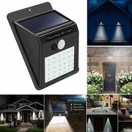 Уличное освещение - Светильники (30 LED) на солнечной батарее, с датчиком движения, 0