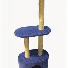Когтеточки и комплексы  - Домик Овальный кабинет с тремя когтеточками Индиго , 0