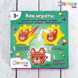 Рукоделие, поделки и сопутствующие товары - Аквамозаика для детей «Мордочки», 0