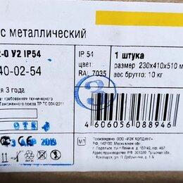 Электрические щиты и комплектующие - Щит iek ip 54 размер 230x410x510, 0