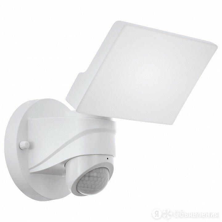 Светильник на штанге Eglo Pagino 1 98177 по цене 18894₽ - Люстры и потолочные светильники, фото 0