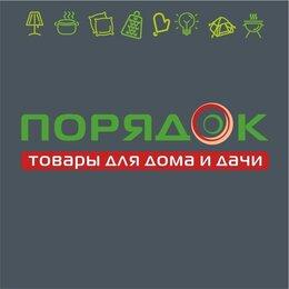 Продавцы и кассиры - Продавец-консультант ТЦ Ковров Молл, 0