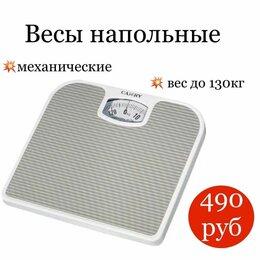 Напольные весы - Весы напольные first fa-8020-wi, 0