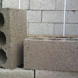 Строительные блоки - Керамзитобетонные блоки перегородочные, 0