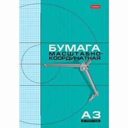 Бумага и пленка - HATBER Бумага масштабно-координатная HATBER А3 8л., 0