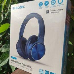 Наушники и Bluetooth-гарнитуры - Наушники Mixcder E9 Pro, 0
