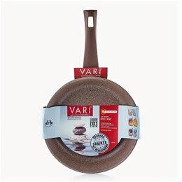 Сковороды и сотейники - Сковорода литая Vari PIETRA BROWN, d=26см, Теплый гранит, для всех типов плит..., 0