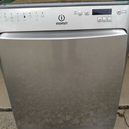 Посудомоечные машины - Indesit на 12 персон посудомоечная машина, 0