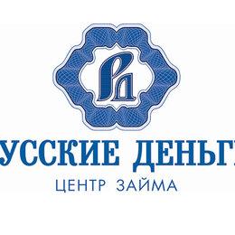 Специалисты - Кредитный специалист г. Пушкино, 0