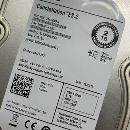 """Жёсткие диски и SSD - Жесткий диск  DELL ST33000650SS(В) 01D9NN 2 ТБ 7.2K 6 Гбит/с SAS 3.5"""", 0"""