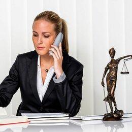 Юристы - молодой юрист, 0
