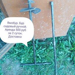 Буры - Бур ручной с винтом садовник d200мм, 0