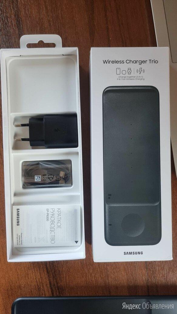 Беспроводное зарядное устройство по цене 3500₽ - Зарядные устройства и адаптеры, фото 0