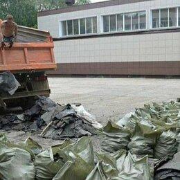 Бытовые услуги - Вывоз мусора, грунта , 0