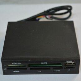 """Устройства для чтения карт памяти - Картридер внутренний 3.5"""" ACORP CRIP200-B, черный, 0"""