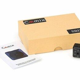 Экшн-камеры - Мини камера Camix SQ23 с датчиком движения, 0
