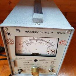 Измерительные инструменты и приборы - Милливольтметр В3-39, 0